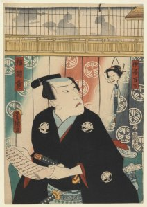 Brooklyn_Museum_-_Actor_Reading_a_Scroll_-_Utagawa_Toyokuni_III_(Kunisada)